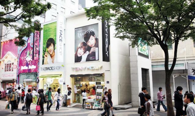 Korea skin tour