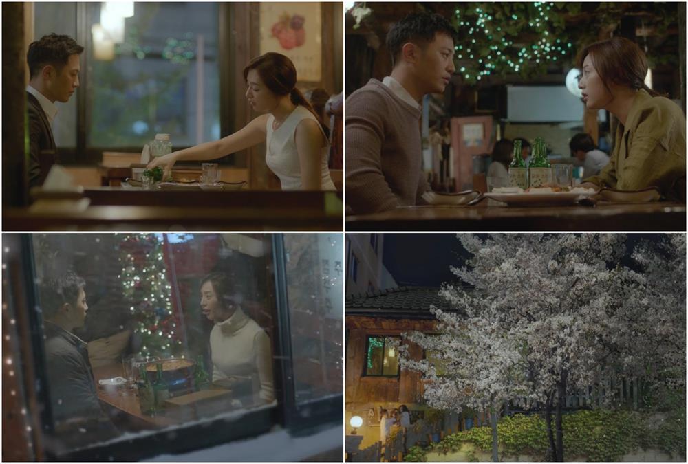 sanjang_scenes