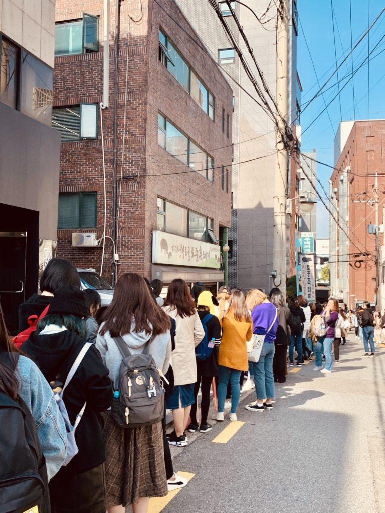 bts tourist spots in korea