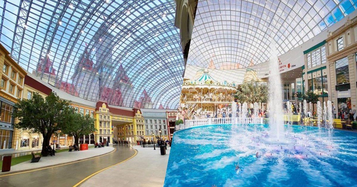 Europe's Biggest Theme Park Dream Island Moscow