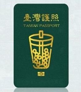 Taiwan New Passport Covers