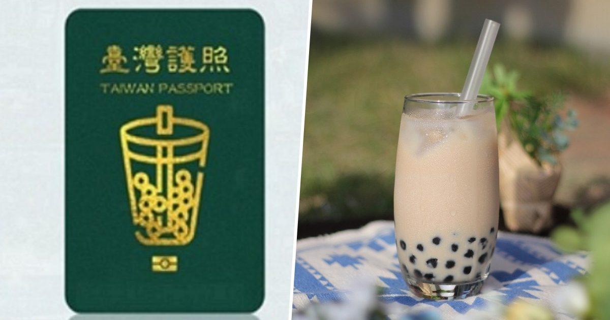 Boba Passport
