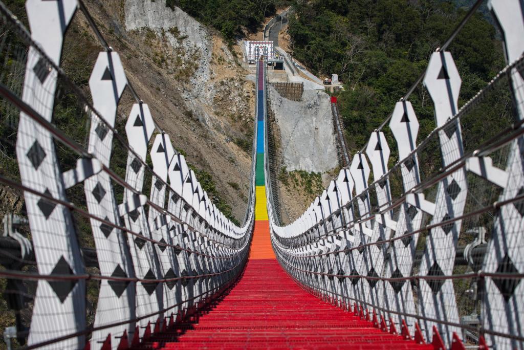 Shuanglong Suspension Bridge Taiwan