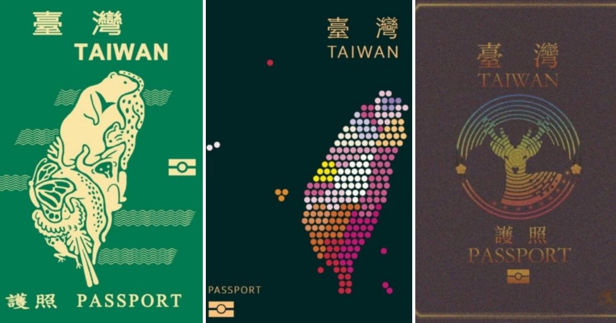 taiwan passport redesign