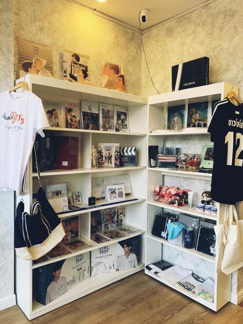 bl merchandise